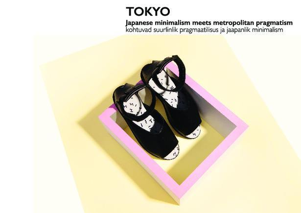 tokyo_product.pdf